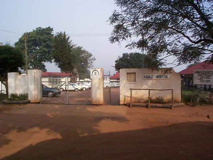 entrance to hospital in uganda