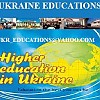 UKRAINE UNIVERSITIES ADMISSION
