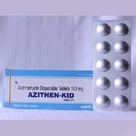 Azithromycin 100mg Dispersible Tablets