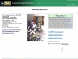 NMR Application Notes