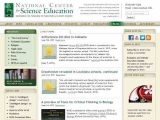 NCSE: Statements from Educational Organizations